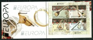173 - MACEDONIA 2014 - Europa Cept - Musical Instruments - MNH Booklet