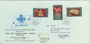 84502  - ETHIOPIA - Registered  FDC COVER  1972 -  Religion BIBLE  SOCIETIES