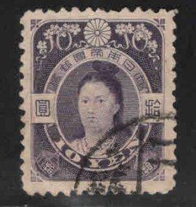 JAPAN Scott 147 Used wmk 141 10 Yen CV $9.50