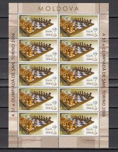 Moldova, Scott cat. 525. Chess Olympiad issue as a sheet of 10.