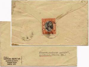 Indian States Jaipur State 3/4a Raja Man Singh II 1944 [Jaipur] to Mandawar. ...