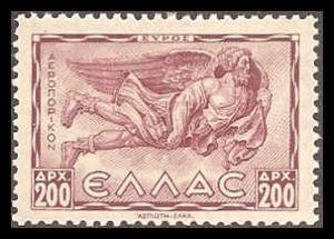 Greece C65 Mint VF LH