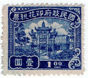 (I.B) China Revenue : Duty Stamp $1 (Temple)