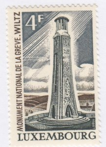 Luxembourg, Sc 529 (1), MNH, 1973, National Strike Memorial