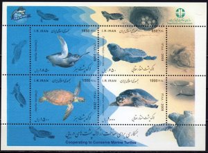 Iran. 2009. bl49. Sea turtles. MNH.