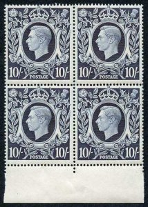 Q32c 10/- Dark Blue Retouch medallion in U/M Block of four