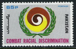 Pakistan 424, MNH. Fight against racial discrimination. Emblem, 1976