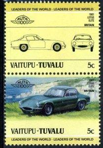 Tuvalu Vaitupu 1985 CAR LOTUS ELITE 2 values Perforated Mint (NH)