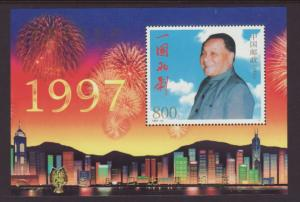CHINA PRC Scott 2774d MNH** 1997 sheet