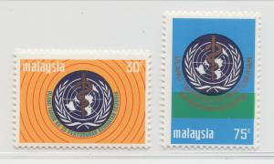 Malaysia - 1973 (1st Aug) - MNH