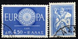 Greece #688-9 F-VF Used  (X9399)