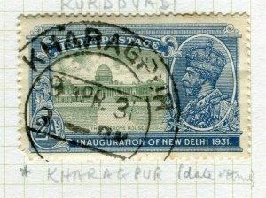 INDIA; POSTMARK fine used cancel on GV issue, Kharagpur