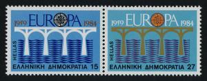 Greece 1494a MNH EUROPA