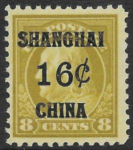 USA K8   Postal Office China/ Shanghai Overprint - Mint - F/VF - CV$65.00