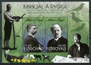 Faroe Islands Faroes Poets Stamps 2020 MNH Mikkjal a Ryggi Writers 2v M/S