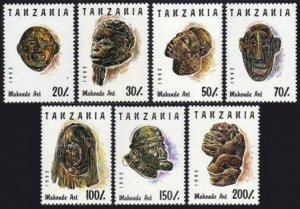Tanzania 985A-985G,MNH.Michel 1437-1443. Various carved faces, 1992.