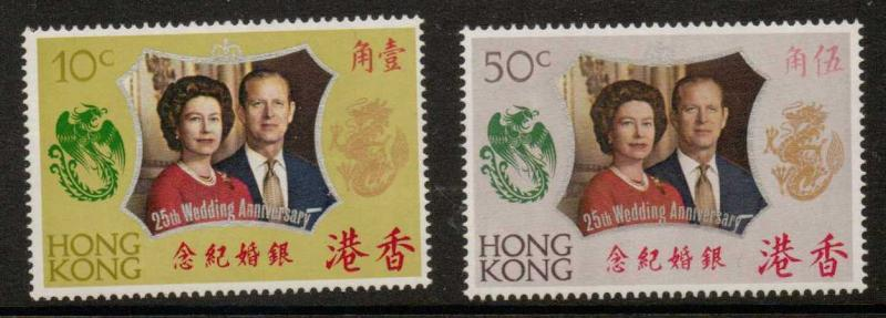 HONG KONG SG279/80 1972 ROYAL SILVER WEDDING MNH
