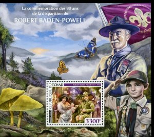 CHAD  2021 80th MEMORIAL OF BADEN POWELL SCOUTS SOUVENIR SHEET MINT NEVER HINGED