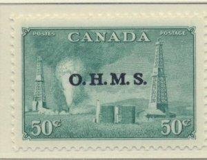 Canada Stamp Scott #O11, Mint Never Hinged - Free U.S. Shipping, Free Worldwi...