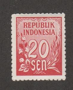 1951 Indonesia Scott Catalog Number 375 MNH