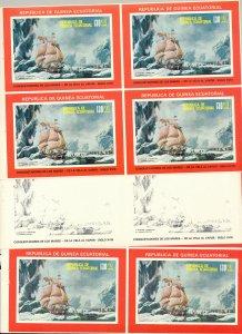 Equatorial Guinea 1973 Sailing Ship 1v Block of 4 S/S x 7v Progressive Proofs