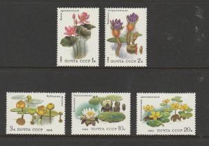 Russia MNH 5251-5 Water Plants & Lotus 1984