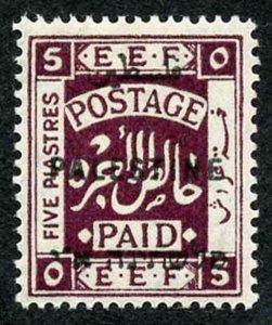 Palestine SG86 1922 Waterlow 5p deep purple perf 15x14 fresh M/M