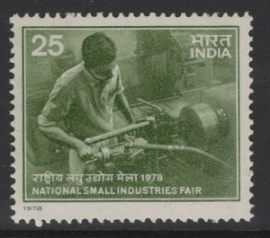 INDIA SG901 1978 NATIONAL SMALL INDUSTRIES FAIR MNH