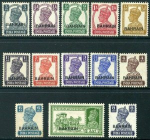 1942 Bahrain KGVI ovs SG38-49 & SG27 M/Mint (foxing to some)