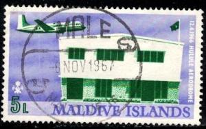 Plane Over Administration Building, Hulule Airport, Maldive Islds SC#222 used