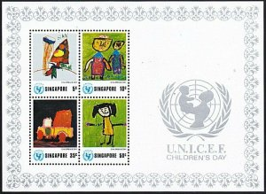 SINGAPORE 1974 UNICEF Children's Day mini sheet MNH.........................J394
