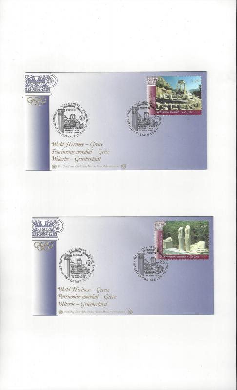 UN Geneva World Heritage Greece 426-7 FDC Geneva Cachet