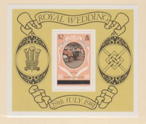 Turks & Caicos - Caicos Islands Scott #11 Stamps - Mint NH Souvenir Sheet