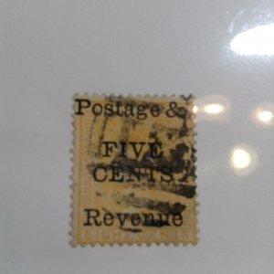 Ceylon  # 118  Used