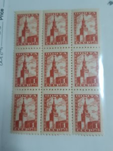 russian definitive issue block of 9