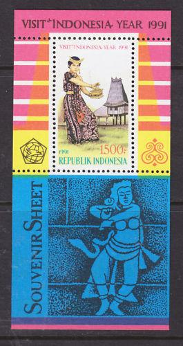 Indonesia Sc 1456A MNH. 1991 1500r Visit Indonesia S/S