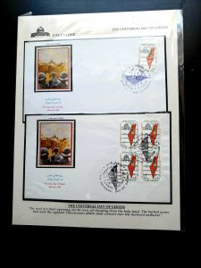 """PALESTINE THEME EXHIBIT SHEET """"UNIVERSAL DAY OF GHODS"""" FDC COVERS"""