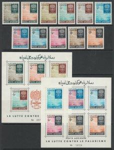 Afghanistan Sc 583-593 MNH.1962 Malaria Eradication, complete set, perf & imperf
