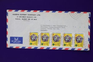 Iran 1985 airmail cover to UK GB England sc#2138 strip used Hassas Export co
