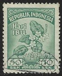 Indonesia #401 Used Single Stamp