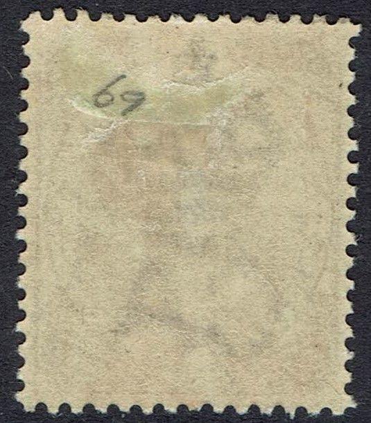 NATAL 1882 QV 4D WMK CROWN CA