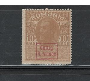 ROMANIA 1914-1917 W.W.i GERMANY OCCUPATION POSTAGE DUE. See MICHEL CATLG.