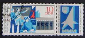Germany DDR, №13-(49-5R)