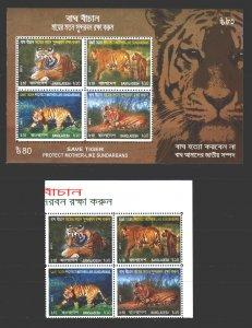 Bangladesh. 2013. 1134A-37A, bl54A. Tiger fauna. MNH.