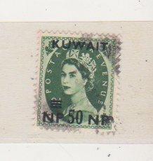 KUWAIT Scott #  138 Used Postage Stamp QEII  fine +