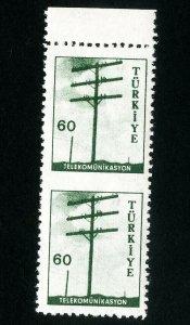Turkey Stamps # 1452 XF Imperf between error OG NH