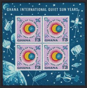 Ghana International Quiet Sun Years MS SG#MS334a