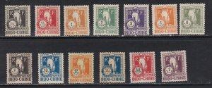 Indo-China # J31-43, Postage Due - Unused, Some no gum, 1/2 Cat.