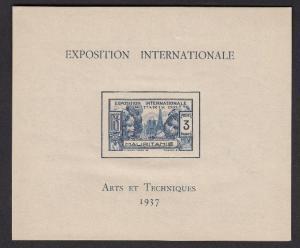 Mauritania 75 Colonial Arts mint