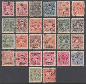 India, Cochin, Sc O24/O96 used. 1923-49 issues, 26 better Officials, sound, F-VF